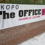 The Office Nargilia